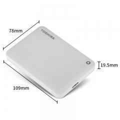 东芝(TOSHIBA) 4TB USB3.0 移动硬盘 V9系列 2.5英寸 兼容Mac 超大容量 密码保护 轻松备份 高速传输 清新白