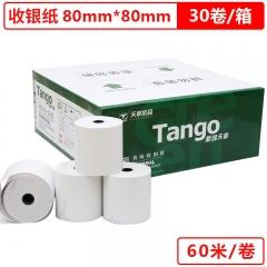 天章(TANGO)新绿天章收银纸80×80mm热敏打印纸 超市外卖小票纸 排队叫号机热敏纸 60米/卷 30卷/箱