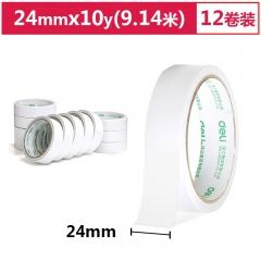 得力(deli)高粘性棉纸双面胶带 24mm*10y(9.1m/卷) 12卷袋装 办公用品 30403