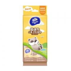 维达(Vinda)湿巾纸巾 儿童湿巾8片*8包 超迷你