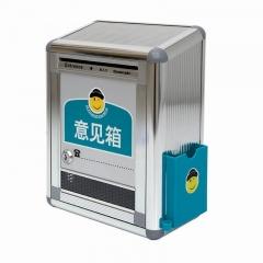 金隆兴(Glosen) B09 铝合金材质 挂壁员工顾客意见箱/铝合金投诉箱家长建议箱