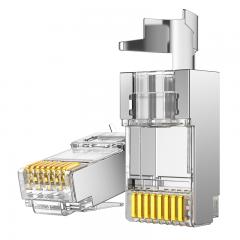 绿联(UGREEN)超六类RJ45水晶头 超6类万兆工程级网络连接器 Cat6a带屏蔽电脑8p8c网线接头直通头 10个装