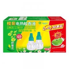 榄菊 野菊花电热蚊香液2瓶100晚+加热器 驱蚊液 电蚊香 电蚊液(新旧随机发货)