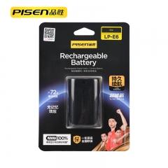 品胜 (PISEN)LP-E6佳能电池5D4 60D 70D 80D 90D 6D2单反相机电池