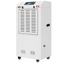 湿美(MSSHIMEI)耐低温除湿机 MS-20DX