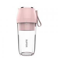 苏泊尔 (SUPOR)榨汁机随行杯 便携式迷你充电果汁机料理机搅拌机JC309 蝴蝶粉