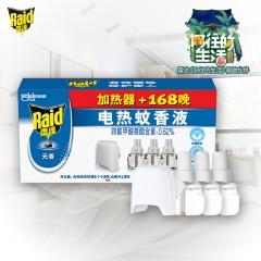 雷达 电蚊香液 驱蚊液 3瓶装 168晚+无线加热器 无香型 灭蚊液 驱蚊水 防蚊液(新旧包装随机发货)