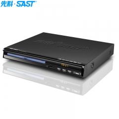 先科(SAST)DVD播放机HDMI高清影碟机 VCD播放机高清播放器CD机 巧虎DVD光盘播放机 PDVD-955A