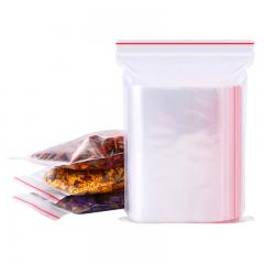 登比 (DengBi)食品自封袋加厚防水PE透明口罩收纳袋封口胶袋防尘保鲜密封袋 7号封口袋14*20cm100只装 ZFD-7