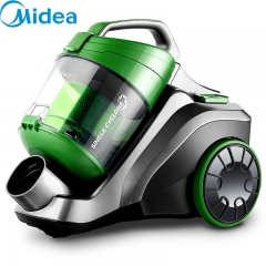 美的(Midea)吸尘器C3-L148B家用无耗材卧式吸尘器