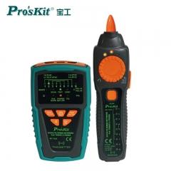 宝工(Pro'skit)音频网络寻线仪PoE寻线器 测线器 检测器抗干扰型(附电池)MT-7029-C