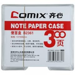 齐心(COMIX)B2361 便签纸/便条纸(带盒) (107x96mm)