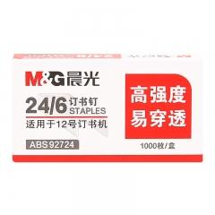 晨光(M&G)文具12#订书钉 高强度易穿透订书针 办公用品 1000枚/盒 10盒装ABS92724