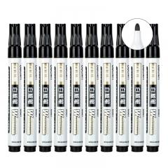 得力(deli)可加墨白板笔 可擦易擦 10支黑 办公用品