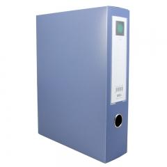 得力(deli)5604  PP材料耐用4英寸粘扣档案盒(蓝) 单只装