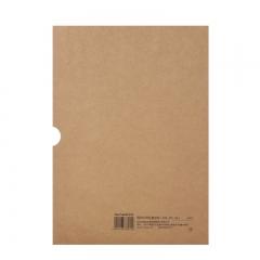 西玛(SIMAA)A4凭证盒 单封口进口674g牛卡纸 220*305*50mm 5个/包 a4记账凭证纸会计档案凭证盒6501