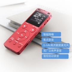 索尼(SONY)录音笔ICD-UX560F 4GB 粉色 数码专业智能降噪 商务学习采访培训 高清远距录音取证