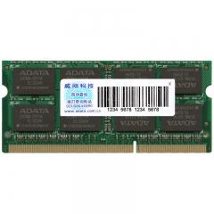 威刚(ADATA)DDR3L 1600  8GB  笔记本内存 低电压版 万紫千红