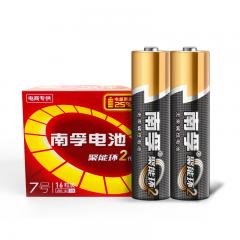 南孚(NANFU)7号碱性电池16粒 聚能环2代 适用于儿童玩具/血压计/挂钟/鼠标键盘/遥控器等 LR03AAA
