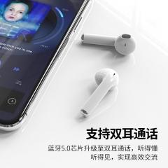 领臣 Air Plus无线蓝牙耳机适用于苹果iPhone/安卓迷你运动商务双耳华为手机耳机 蓝牙5.0【升级触控版】
