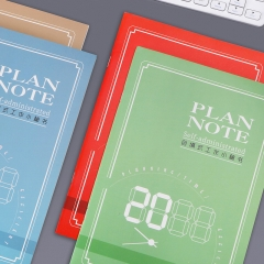 绍泽文化 自填工作小秘书 日志日程本月每日计划备忘录记事本 蓝色