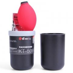 锐玛(EIRMAI)KT-509升级款  单反清洁套装 气吹+镜头刷++CCD+镜头纸  漱口杯清洁9件套