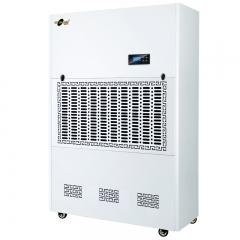 湿美(MSSHIMEI)耐高温除湿机 MS-20EX