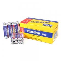 双鹿 碳性5号20粒+7号20粒 AA电池20粒+AAA电池20粒装适用于剃须刀/钟表/鼠标/键盘电池