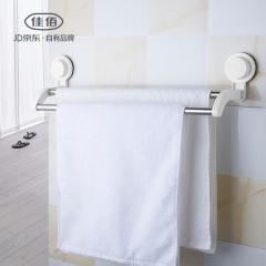 佳佰 强力吸壁双杆毛巾架 置物架卫生间浴室厨房毛巾架浴巾架置物架 不锈钢杆免打孔架置物