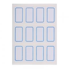 晨光(M&G)文具12枚*10页蓝框自粘性标签贴纸 便利便签条 百事贴 价格条标签贴YT-15