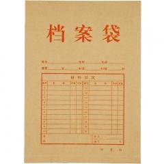 齐心(Comix) 10个装 30mm A4纯浆竖式牛皮纸档案袋/文件袋/资料袋 AP-118 办公文具