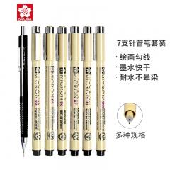 樱花(SAKURA)针管笔勾线笔中性笔签字笔绘图笔水笔 7支套装