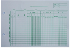 现货隔日达 办公、财政、行政用品32K 小数量金额明细分类账活页账 账册账页账芯财务用品账本账簿