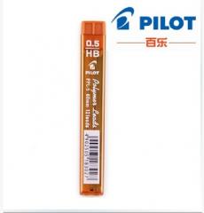 现货隔日达 办公、财政、行政用品 日本PILOT百乐|PPL-5 自动铅笔芯 铅芯|0.5mm HB 2B 货号002.XH