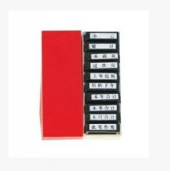 办公、财政、行政用品亚信108 原子通用印章 10枚组合印章盒 财务会计专用  货号100.Ai002