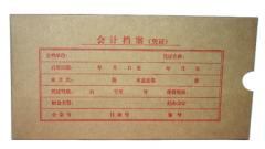 现货隔日达办公、财政、行政用品欣惠* 10#牛皮纸开口会计凭证盒档案盒货号JM01