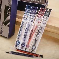 现货隔日达 办公、财政、行政用品真彩919中性笔芯0.5 (20个/盒,一盒起售) 货号002.XH