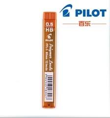 现货隔日达办公、财政、行政用品现货隔日达 百乐PPL-5-HB铅芯  (12小盒一整盒,一整盒起售)货号002.XH