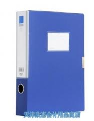 现货隔日达 得力5604(7.5)档案盒 货号002.XH