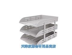 办公、财政、行政用品得力9215三层文件座  货号100.Ai002