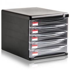 办公、财政、行政用品得力9795五层文件柜  货号100.Ai002