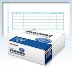办公、财政、行政用品用友7.1激光金额记账凭证B010102  货号100.Ai002