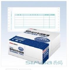 办公、财政、行政用品用友L010106-7.1金额记帐凭证  货号100.Ai002