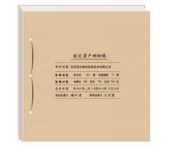 现货隔日达办公、财政、行政用品用友Z011122-7.0帐簿封面  货号002.XH