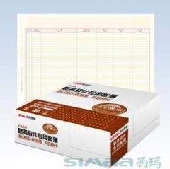 办公、财政、行政用品用友账簿打印纸 用友A4日记账kzj102  货号100.Ai002