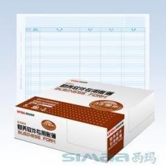 办公、财政、行政用品用友KZJ101A4总分类账(明细账)  货号100.Ai002