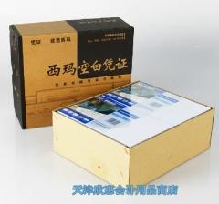 办公、财政、行政用品西玛通用空白凭证打印纸241*140(80克) 货号100.Ai002
