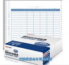 现货隔日达办公、财政、行政用品用友账簿打印纸L020306 7.1余额汇总表 货号002.XH
