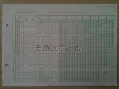 欣惠* 多栏明细账活页账本(九 栏)100页/本