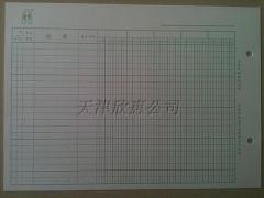 欣惠* 多栏明细账活页账本(十三 栏)100页/本